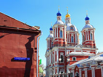 St Igreja clemente Moscovo, Rússia Imagens de Stock