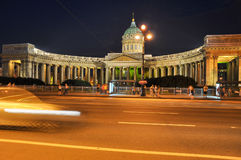 St. Isaac's Cathedral. Royalty Free Stock Images