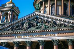 St Isaac ` s widoku Katedralny lato Zdjęcia Royalty Free