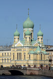 St Isidor Church in Saint Petersburg Royalty Free Stock Photo