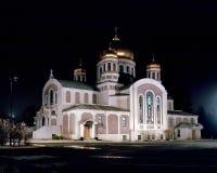 ST John η βαπτιστική ουκρανική καθολική λάρνακα στην Οττάβα στοκ φωτογραφία με δικαίωμα ελεύθερης χρήσης