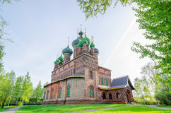 St. John the Baptist Church in city of Yaroslavl, Russia. Golden ring of Russia Stock Images