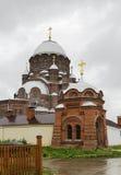 St John el convento del precursor, Sviyazhsk, Rusia Foto de archivo libre de regalías