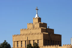 St. Joseph Church in Iraq. Royalty Free Stock Photo