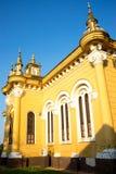St Joseph di costruzione giallo Fotografia Stock Libera da Diritti