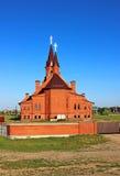 St. Joseph's Church in Brest Royalty Free Stock Photo