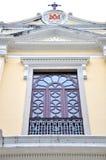 St Joseph Seminary and Church. In macao Royalty Free Stock Photo