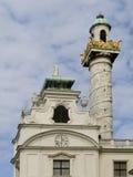 St. Karl´s Church at Karlsplatz in Vienna Stock Photography