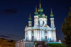 St. Kościół Andrews Zdjęcie Royalty Free