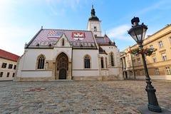 St Mark's kwadrat w Zagreb, Chorwacja fotografia royalty free