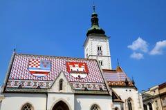 ST Mark& x27 εκκλησία του s, Ζάγκρεμπ Στοκ εικόνες με δικαίωμα ελεύθερης χρήσης