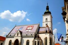 ST Mark& x27 εκκλησία του s, Ζάγκρεμπ Στοκ φωτογραφίες με δικαίωμα ελεύθερης χρήσης