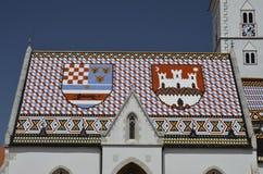 St. Mark Church, Zagreb  4 Stock Photography