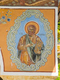 St. Mark in the frescoes of the monastery Bachkovski2 royalty free stock image