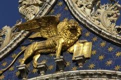 St Mark s Basilica Stock Photo