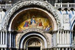 St. Mark's Basilica, Venice, Italy. Stock Photography