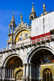 St. Mark's Basilica, Venice, Italy. Royalty Free Stock Images