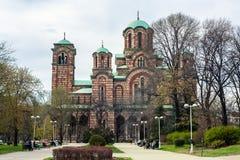 St. Mark's Church in Tasmajdan park in Belgrade Royalty Free Stock Photo