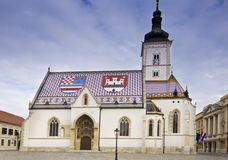 St. Mark's Church, Zagreb Royalty Free Stock Image
