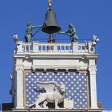 St Mark`s Clock tower Torre dell`Orologio on Piazza San Marco,Venice, Italy Stock Image