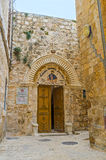The St Mark's Convent in Jerusalem Stock Images