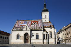 St. Marks' church in Zagreb, Croatia. Front view of St. Marks' church in Zagreb, Croatia. It is one of the most beautiful and oldest buildings in the city Royalty Free Stock Images