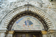 St. Mark's Monastery, Jerusalem Royalty Free Stock Photo