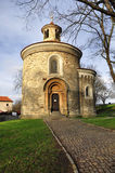 St. Martin Rotunda In Vysehrad Royalty Free Stock Photos