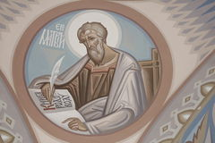 St. Matthew the Evangelist Stock Image