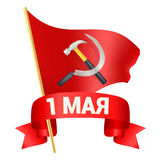 1st may day illustration. With red flag, hammer and sickle and a bow with Russian text Royalty Free Stock Photography