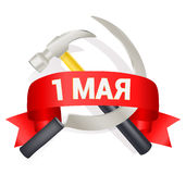 1st may day illustration. With red flag, hammer and sickle and a bow with Russian text Vector Illustration
