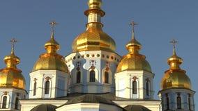 St Michael позолотило правоверный собор в Киеве, Украине, видео отснятого видеоматериала 4k видеоматериал