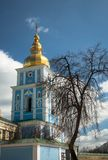 St Michael cathedral in Kiev Royalty Free Stock Images