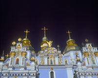 St. Michael cathedral, Kyiv, Ukraine. Royalty Free Stock Images