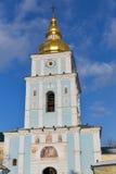 St. Michael Golden Domed Monastery in Kiev, Ukraine. Stock Images
