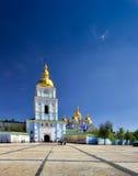 St. Michael gouden-Overkoepeld Klooster Royalty-vrije Stock Fotografie