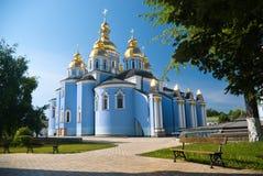 St. Michael gouden-Overkoepeld Klooster Stock Foto