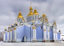 St Michael Gouden Overkoepeld Klooster in Kiev, de Oekraïne Stock Foto's