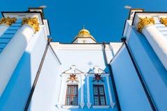 St Michael Gouden Overkoepeld Klooster, klassieke shinny, gouden koepels van de kathedraalkoepels van de kathedraal, de Oekraïne royalty-vrije stock foto