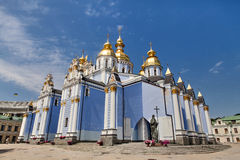 St Michael Kloster in Kiew Stockbilder