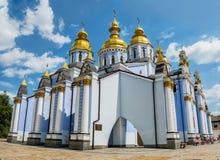 St Michael Kloster, Kiew, Ukraine Stockbilder