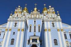 St Michael kopuły Złoty monaster w Kijów Fotografia Royalty Free