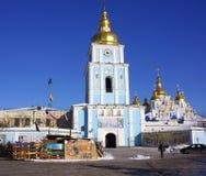 St. Michael monaster, Kijów Obraz Royalty Free