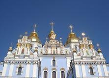 St Michael monaster Kijów Ukraina Obraz Royalty Free