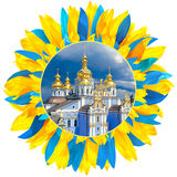 St Michael Monastery in Kiev framed with petals in colors of Ukrainian flag royalty free stock image
