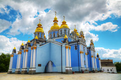 St. Michael monastery in Kiev, Ukraine Royalty Free Stock Photo