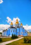 St. Michael monastery in Kiev, Ukraine Stock Photo