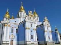 St. Michael orthodox church stock photo