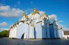 St. Michael's cathedral. Ukraine , Kiev Stock Images
