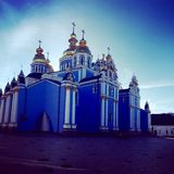 St. Michael's Cathedral, Kiev Stock Photography